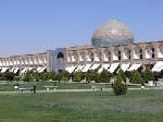 406298x150 - مسجد شيخ لطف الله